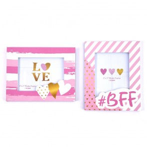 Valentine's Day Simply Sweet Photo Frame