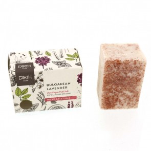 Himalayan Pink Salt & Bulgarian Lavender Exfoliating Spa Bar by Earth Luxe