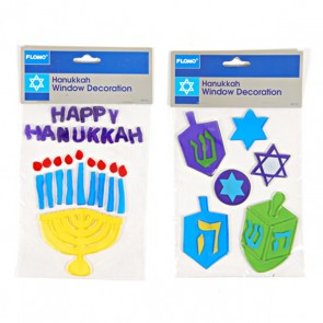 Hanukkah Gel Art Window Stickers