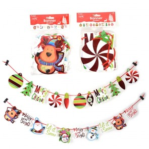 Hot Stamp Whimsical Christmas Banner by Holiday Essentials