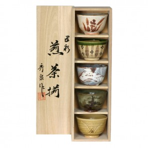 Tea Cup Set in Wooden Presentation Box
